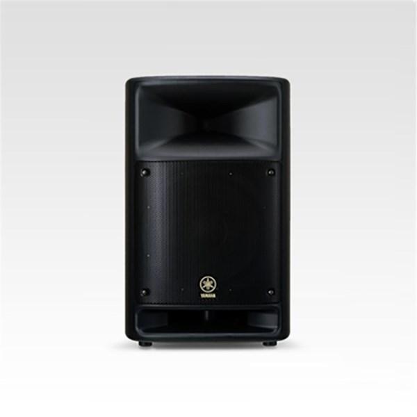 Yamaha MSR250 Active Powered Speaker